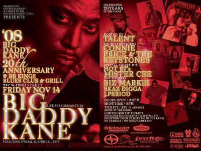 Big Daddy Kane 20th Anniversary Show in NYC (11/14, 8pm) / flyer
